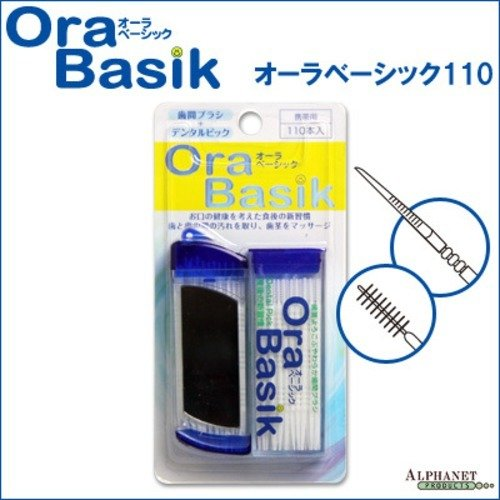 OraBasikデンタルピック110