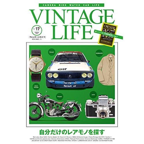 VINTAGE LIFE(ヴィンテージライフ)Vol.17 (NEKO MOOK)