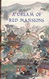 img - for Dream of Red Mansions. 3 Volumes. book / textbook / text book