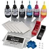 ELECOM キャノンインクジェットプリンタ BCI-7e 9BKカートリッジ専用インク 4回詰め替えタイプ(ブラック・シアン・マゼンタ・イエロー,ブラック顔料) THC-MP500SETN