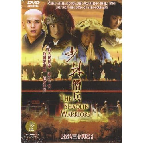 The Shaolin Warriors (Tai Seng)