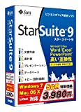 StarSuite9 Windows7対応版