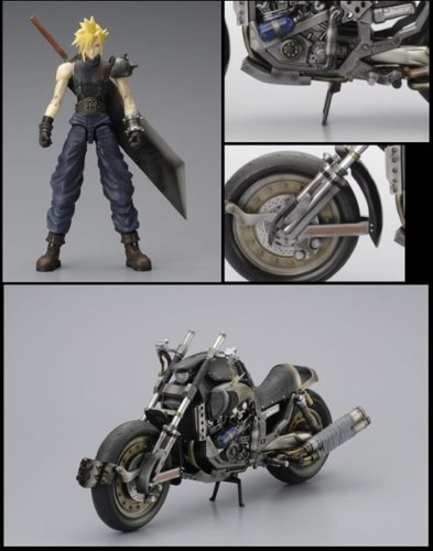 Picture of Play Arts Final Fantasy VII: Cloud Strife & Hardy Daytona Action Figure Deluxe Set (B000W7ESFO) (Play Arts Action Figures)