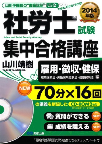 "CD-ROM2���� 2014ǯ�� ��ϫ�λ �����ʹֺ� �ڸ��ѡ�ħ�����(�����ݸ�ˡ��ϫƯ�ݸ�ħ��ˡ�����ݸ�ˡ)�ԡ� (����ͽ������""���ҹֺ�"")"