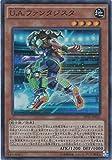遊戯王カード EP15-JP022 U.A.ファンタジスタ(スーパーレア)遊戯王アーク・ファイブ [EXTRA PACK 2015]