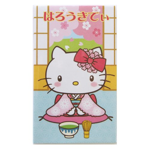 Pochi bag / envelope (Hello Kitty / OCHA)