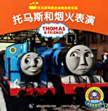 Thomas and Friends:Thomas and the Firework Display (Chinese Edition)