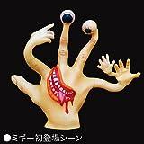 寄生獣 リアルフィギュアコレクション [1.ミギー 初登場シーン](単品)