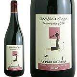 ボジョレー・ヴィラージュ・ヌーヴォー ル・ポン・デュ・ディアーブル 2015 ヴィニフィレ・パ・ジュンコ・アライ フランス 赤ワイン 750 ml