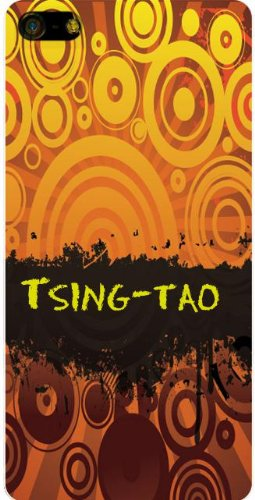 personalized-iphone-5-back-cover-case-skin-with-tsing-tao-first-name-surname-nickname