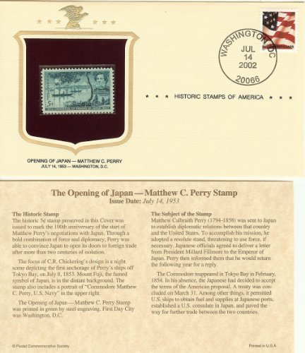 Washington Dc July 14 front-629511