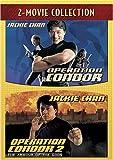 Operation Condor / Operation Condor 2: The Armour Of The Gods
