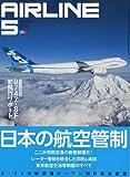 AIRLINE (エアライン) 2010年 05月号