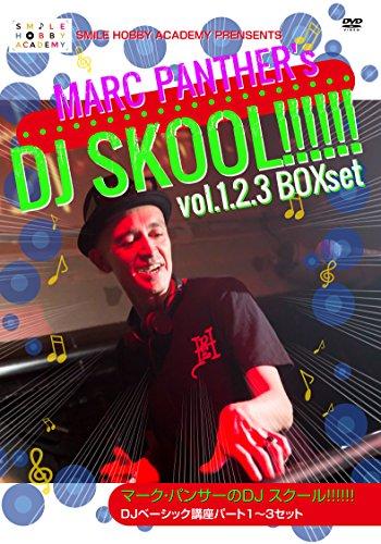マーク・パンサーのDJ SKOOL!!!!!! DJベーシック講座パート1~3セット [DVD]