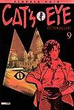 echange, troc Tsukasa Hojo - Cat's Eye, Tome 9 : Edition de luxe
