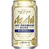 アサヒスーパードライ ドライプレミアム 贅沢香り仕込み 350ml×24本