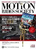 MOTiON (モーション) 2010年 07月号 [雑誌]