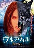ウルフヴィル [DVD]