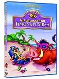 Timon & Pumbaa #03 - In Vacanza