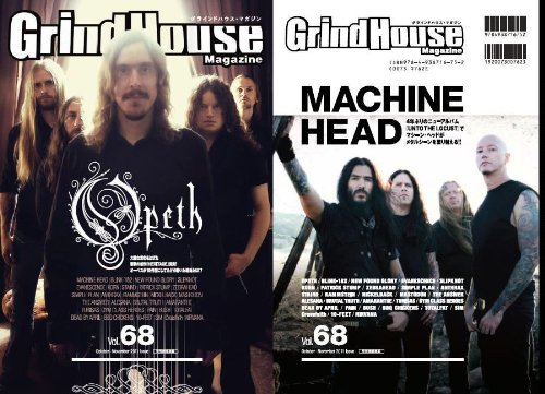 GrindHouse magazine / Grindhouse / Magazine Vol.68