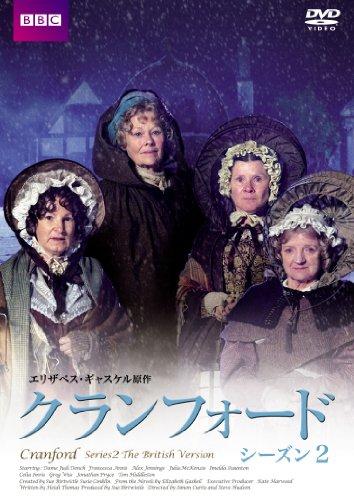 クランフォード シーズン2 [DVD]