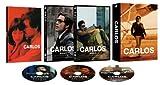 カルロス [DVD]