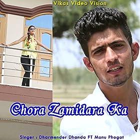 Amazon.com: Chora Zamidara Ka (feat. Monu Phogat