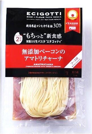 米粉入り生パスタ スパゲティ(無添加ベーコンのアマトリチャーナ)