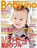 Baby-mo (ベビモ) 2010年 01月号 [雑誌]