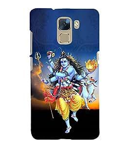 Tripurari Shiva 3D Hard Polycarbonate Designer Back Case Cover for Huawei Honor 7