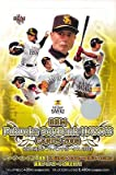BBM ベースボールカード 福岡ソフトバンクホークス 2008年版 BOX