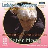 TBRCD0034 ペーター・マーク指揮東京都交響楽団 ベートーヴェン:交響曲第9番「合唱」