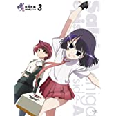 咲 -Saki- 阿知賀編 episode of side -A 三 [Blu-ray]