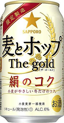 サッポロ 麦とホップThe gold 絹のコク 350ml×24本