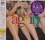 again~90s R&B Party *初回限定ボーナスCD(HONEY DIP MIX)付3枚組エディション