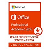 Amazon.co.jpMicrosoft Office Professional 2016 | Amazon Student会員限定アカデミック版 | オンラインコード版 | Win対応