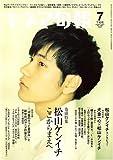 キネマ旬報 2007年 7/15号 [雑誌]