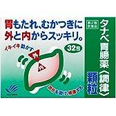 【第2類医薬品】タナベ胃腸薬<調律>顆粒 32包