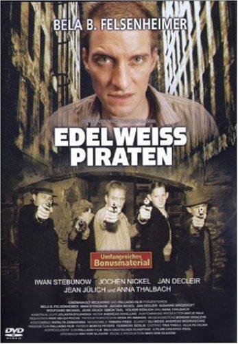 Пираты Эдельвейса