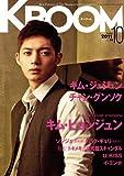 KBOOM (ケーブーム) 2011年10月号