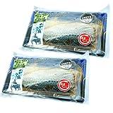 長根商店 のだ塩さば飯の素 鯖の炊き込みご飯 (2個)