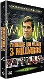 L'Homme qui valait trois milliards - Saison 5 (dvd)