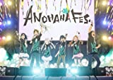 ANOHANA FES.MEMORIAL BOX【完全生産限定版】 [Blu-ray]