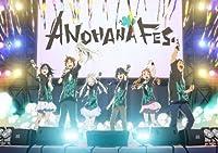 ANOHANA FES.MEMORIAL BOX【完全生産限定版】