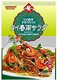 ヤマモリ タイ料理手作りセット タイ春雨サラダ 120g