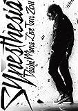 DAICHI MIURA LIVE TOUR 2011 ~Synesthesia~ [DVD]