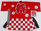 祭りはっぴ [帯・手拭い付き] 市松柄 大人用Lサイズ (赤) KH-20117