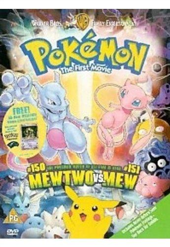 Pocket Monsters: Mewtwo Strikes Back! [DVD] [Import]