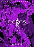 DOGS/BULLETS & CARNAGE 7 (ヤングジャンプコミックス)