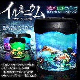 卓上 クラゲが住む ミニ 水族館 3色イルミネーション機能で 幻想的 クラゲ3匹 付き 癒しアイテム 循環ポンプ 内蔵